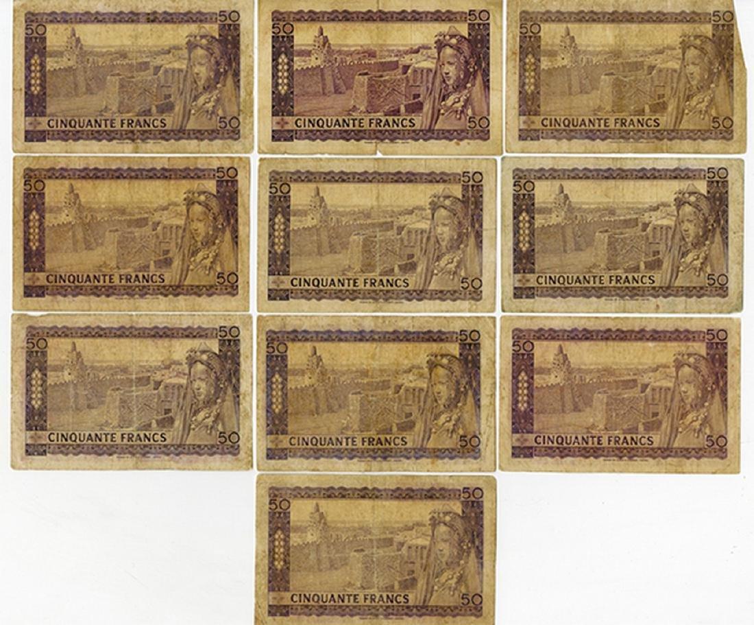 Banque De La Republique du Mali, Second 1960 (1967) - 2