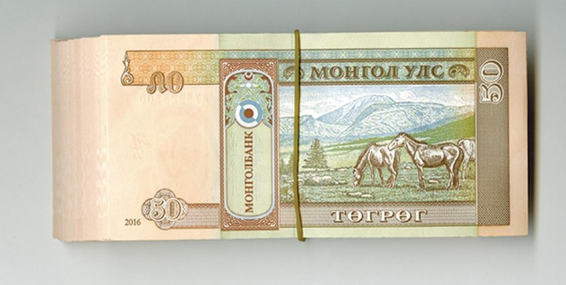Mongol Bank, 2016, Pack of 100 Banknotes. - 2
