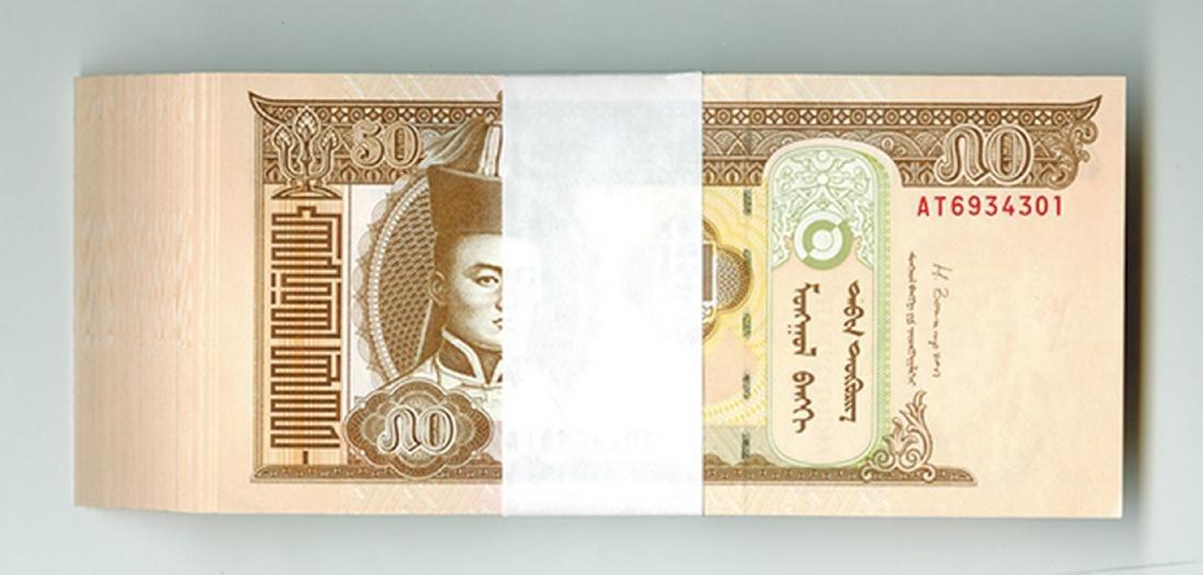 Mongol Bank, 2016, Pack of 100 Banknotes.
