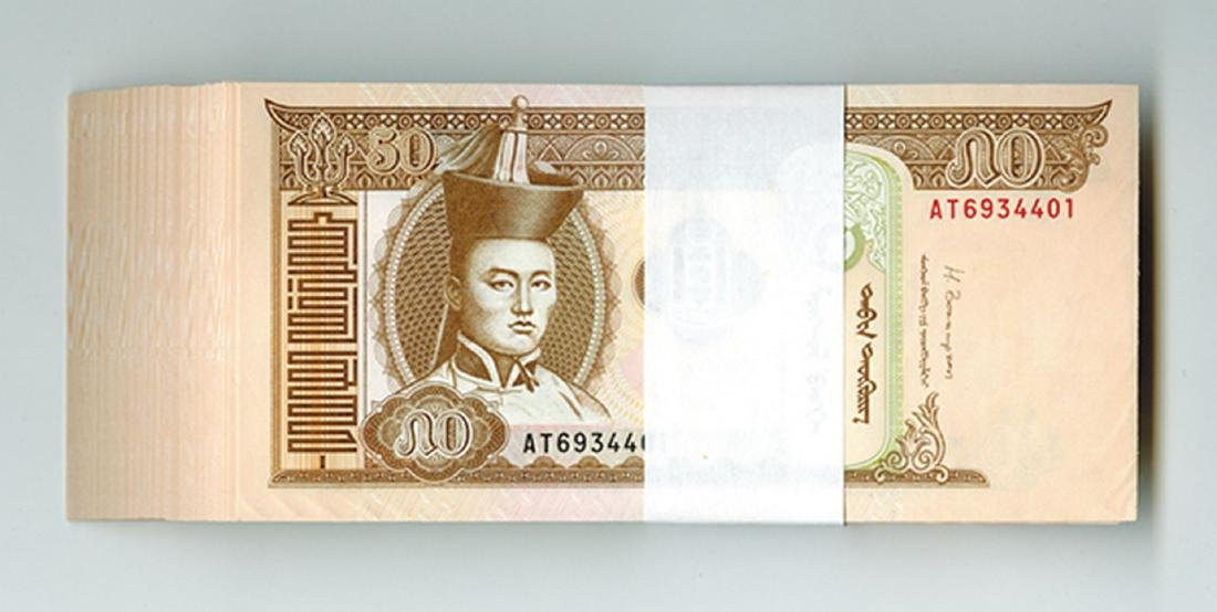 Mongol Bank, 2016, Pack of 100 Banknotes.