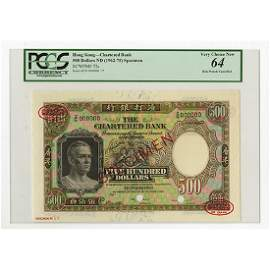 The Chartered Bank, ND (1962-75) Specimen Banknote.