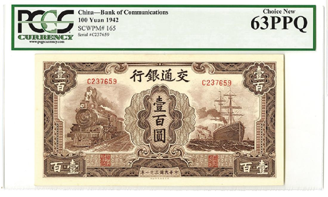 Bank of Communications, 1942 Issue Banknote.