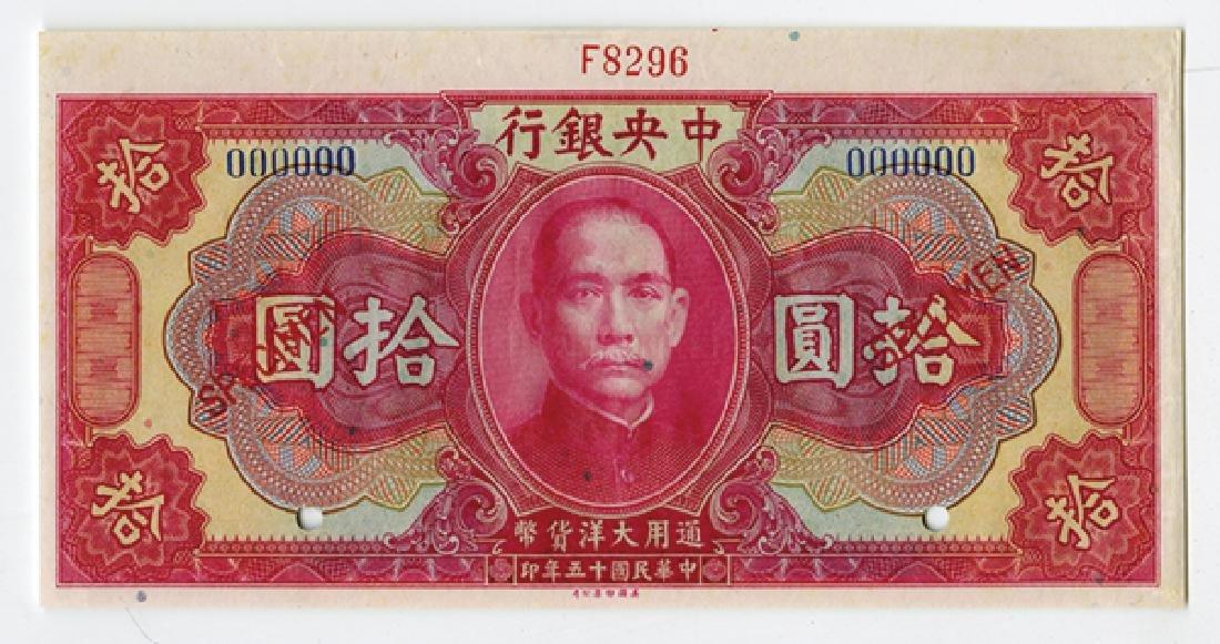 Central Bank of China, 1926, $10, Specimen Banknote.