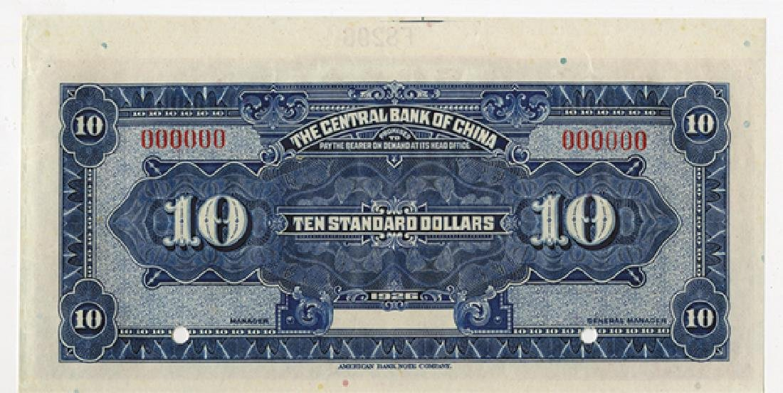 Central Bank of China, 1926, $10, Specimen Banknote. - 2