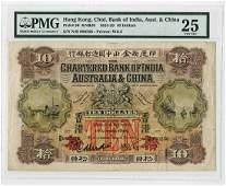 Chartered Bank of India, Australia & China, 1929 Issue