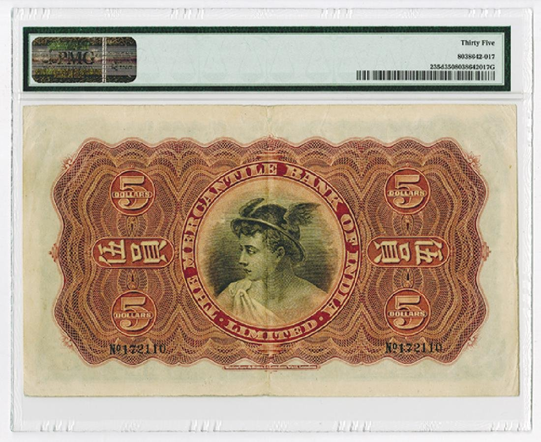 Mercantile Bank of India, 1941 Issue Banknote Rarity. - 2