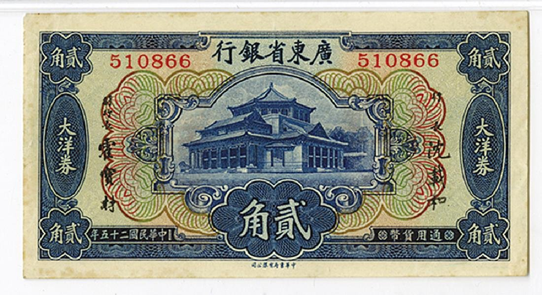 Kwangtung Provincial Bank, 1936 Issued Banknote. - 2