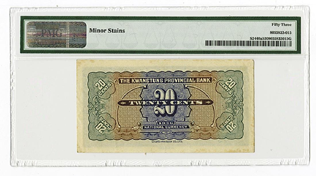Kwangtung Provincial Bank, 1936 Issued Banknote. - 3