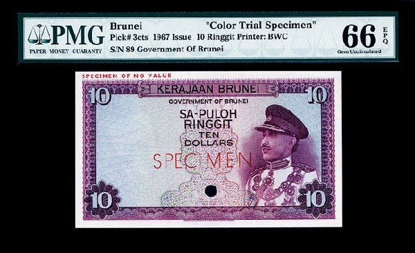 1040: Government of Brunei, 1967 Issue Color Trial.