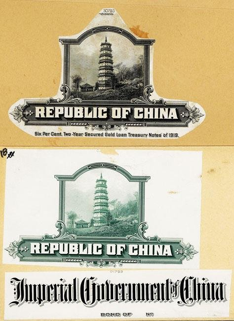 1042: Republic of China and Imperial Government of Chin