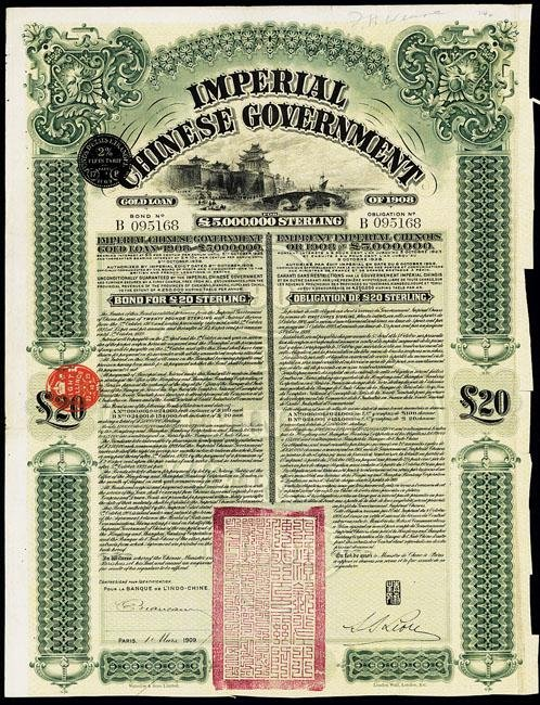 1047: Imperial Chinese Government Gold Loan of 1908.