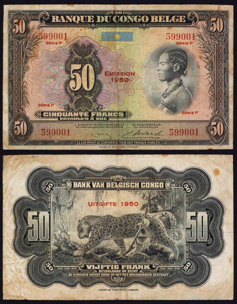 25: Banque Centrale Du Congo Belge 1950 Issue Banknote.