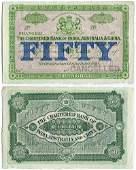 117: Chartered Bank of India, Australia & China, Shangh