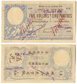 234: Banque De L'Indo-Chine, Saigon, Decret Du 21.1.187