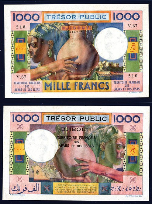 2001: French Afars & Issas, ND (1974) Issue Banknote.