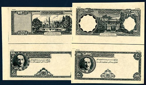 2002: Bank of Afghanistan, 1970 Essay Photo Proofs By U