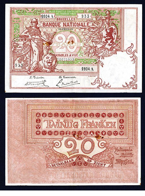 2016: Banque National, 1922 Issue banknote