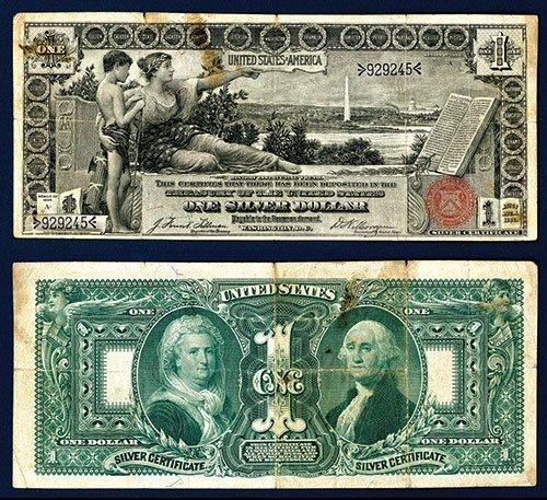"2744: U.S. Silver Certificate, Series of 1896 ""Educatio"