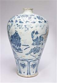 Meiping Vase Yuan Dynastie