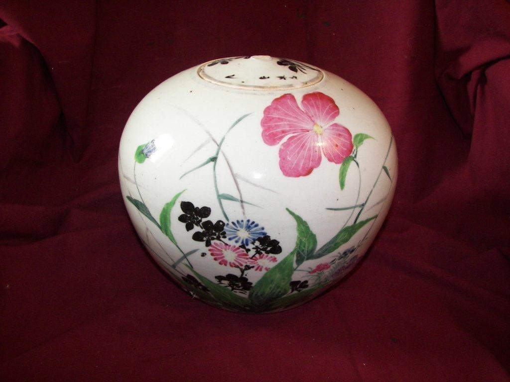 10B: 19th Century, Chinese Ginger Jar