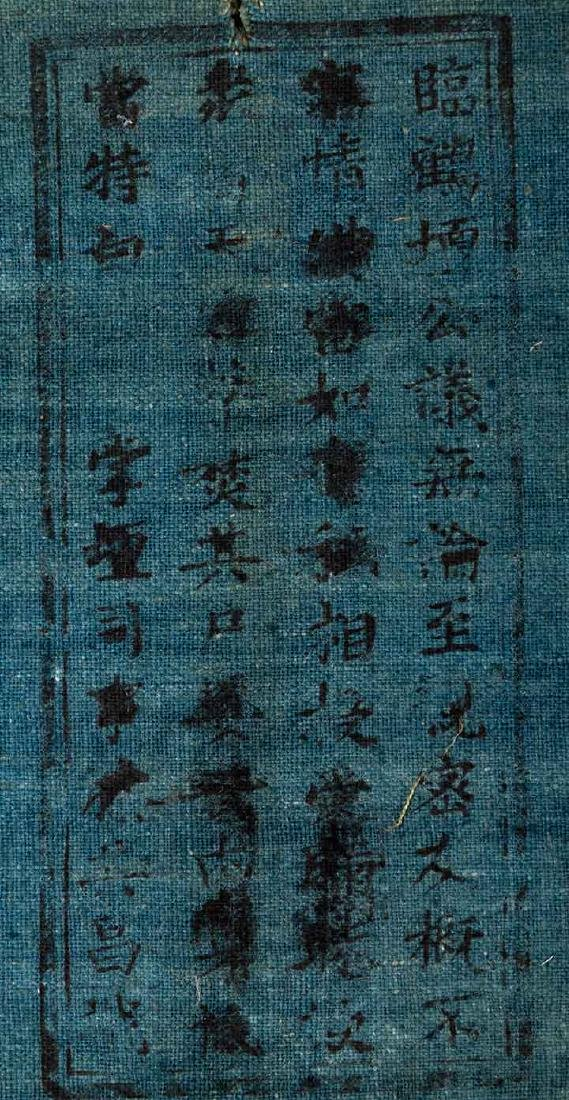 2 HANGING CHINESE BANNERS, 19th C. - 9
