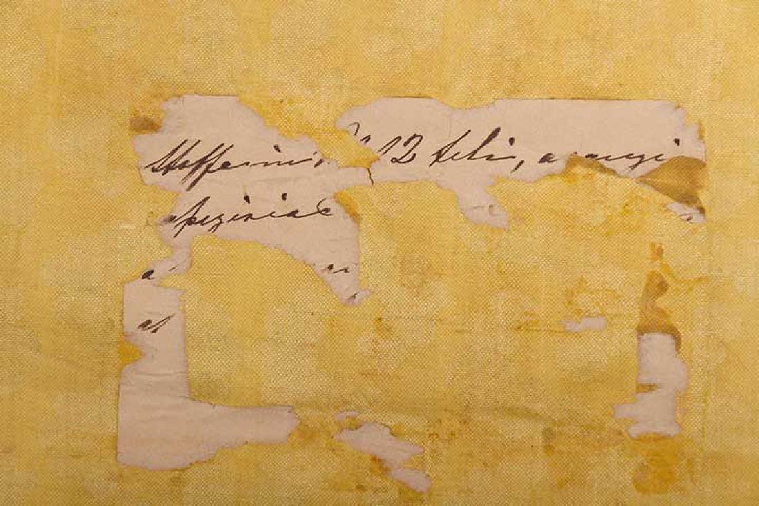 YELLOW SILK WALLPAPER, 18TH C. - 8