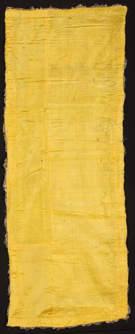BROCADE W/ METALLIC TRIM, c. 1730 - 5