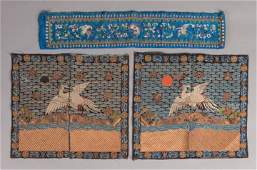 PAIR OF KESI CIVIL RANK BADGES CHINA 19TH C