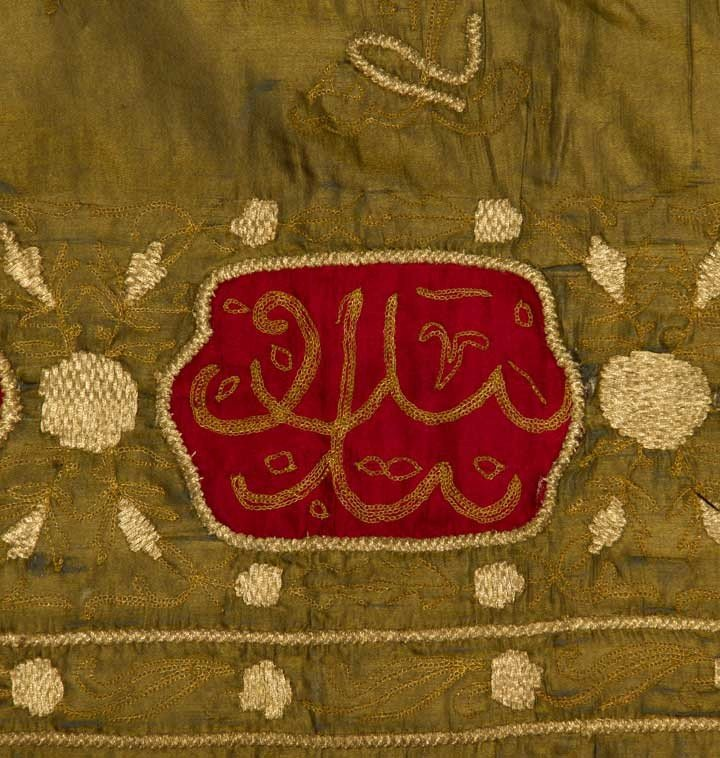 22: OTTOMAN CALIGRAPHIC EMBROIDERY, 19TH-20TH C
