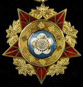 CHINESE MEDAL OF THE ARMED FORCES