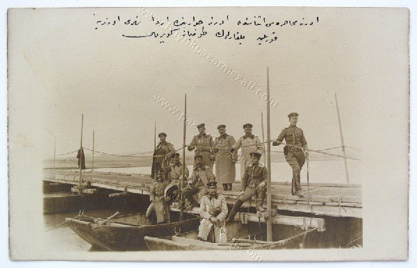 229: Balkan Wars Document Photo