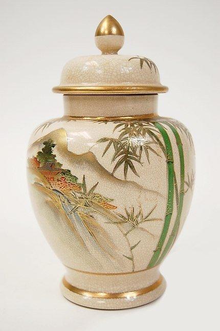 21: Japanese Satsuma ginger jar