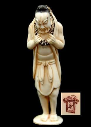 Japanese carved ivory netsuke