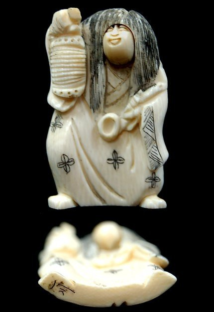 22A: Japanese carved ivory netsuke