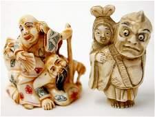 73 Japanese carved ivory netsuke pair