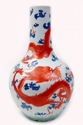 "Chinese Porcelain 16"" X 10""dragon Vase In Excellent"