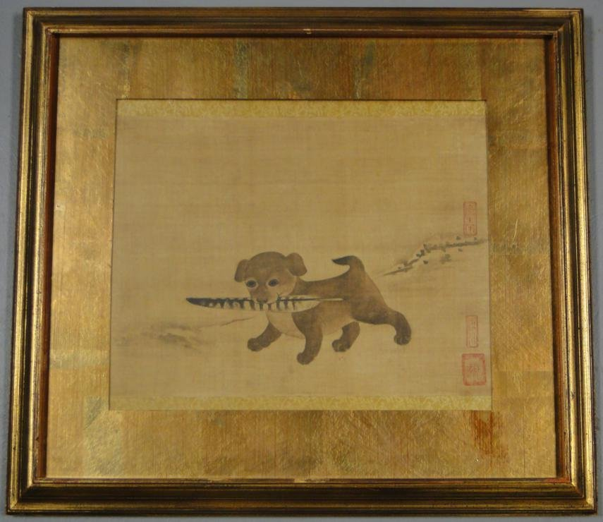 Oriental watercolor of a small dog with  a feather. Sig