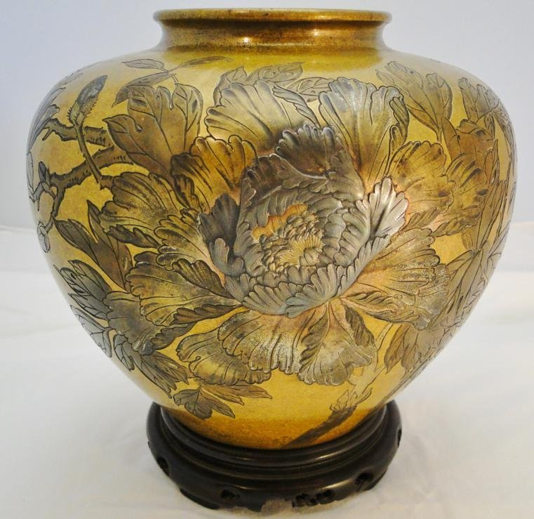 Signed oriental vase with tooled and chased floral
