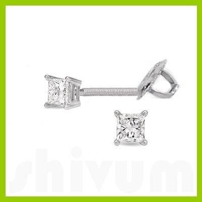0.50 ctw Princess cut Diamond Stud Earrings F-G, VS