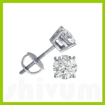 1.00 ctw Round cut Diamond Stud Earrings F-G, VVS