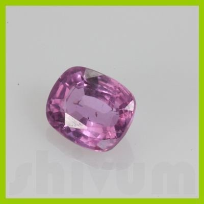 Natural Pink Sapphire Square Cut 1 pc/lot @ 550USD/ct