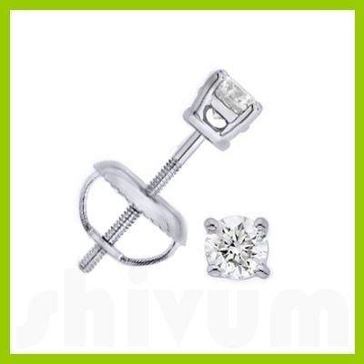 0.25 ctw Round cut Diamond Stud Earrings F-G, SI2