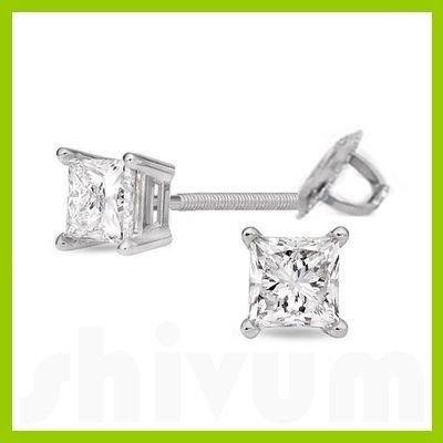 1.50 ctw Princess cut Diamond Stud Earrings F-G, VS