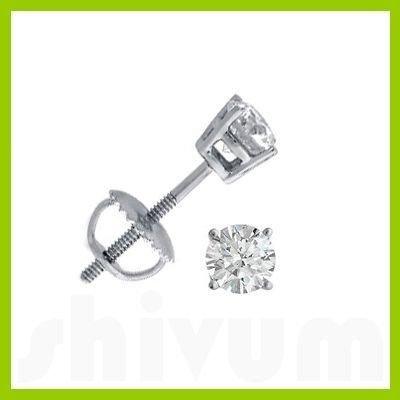 0.66 ctw Round cut Diamond Stud Earrings F-G, SI2