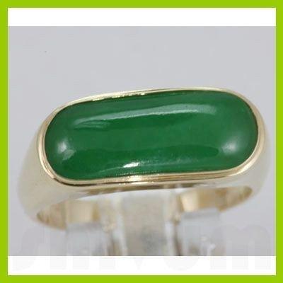 Genuine 19X8MM GreenJade Ring 14KT Gold-Yellow
