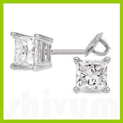 2.00 ctw Princess cut Diamond Stud Earrings F-G, SI2