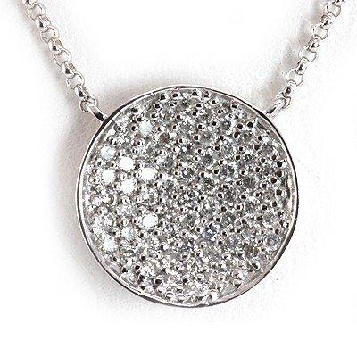 Genuine 0.45 ctw White Diamond Round Necklace 18K