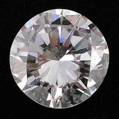 GIA Certified 0.73 ctw Round Brilliant Diamond, VVS2, G