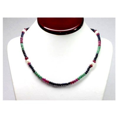 Natural 147.85 ctw Emerald Ruby Sapphire Pearl Necklace