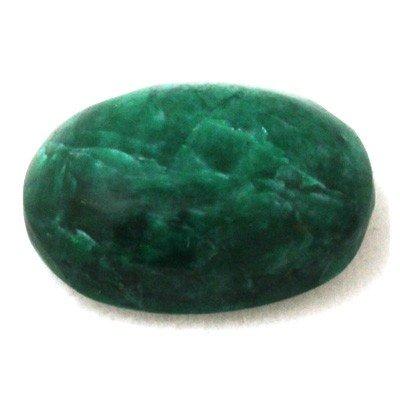 Natural 7.2ctw Genuine Emerald Cabushion Stone